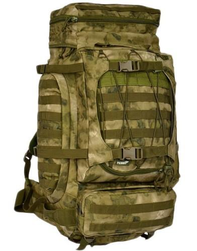 Texar Max Pack Plecak Taktyczny Wojskowy 85 L Fg Cam